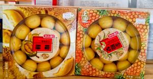Bánh hộp Đài Loan (dứa/sầu riêng)