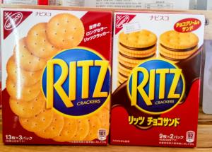 Bánh Riz Socola/vị mặn Nhật